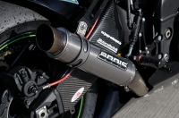 kleines Bild BODIS_GP1_Kawasaki_ZX10R_08-10_Titan_3